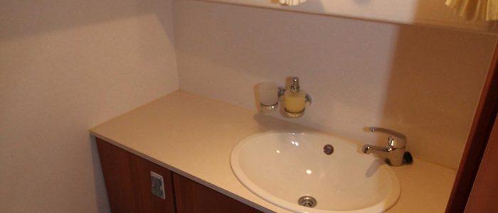 WC Bad Nasszelle elektrisch Waschbecken